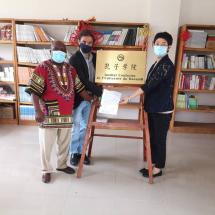 EBB-Institut Confucius (Partenariat)